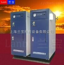 上海蘭寶36kw免檢全自動電加熱蒸汽鍋爐