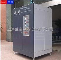 上海兰宝210kw全自动电加热蒸汽锅炉