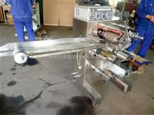 DPT130经济实用型小型铝塑包装机