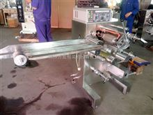 DPT130快速电子烟铝塑包装机生产厂家