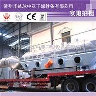 白糖流化床干燥机/红糖烘干设备/糖专用干燥机