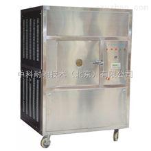 ZNG-101W型微波真空干燥机