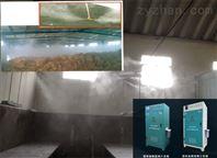 仓库加湿降温除尘器,烟叶回潮高压造雾机,格润厂家直销 效果好不好 ,工业加湿器
