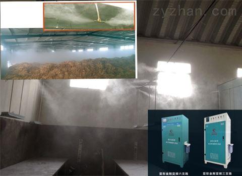 炕房烟叶回潮机,烟草仓库喷雾降温设备,离心式喷雾加湿器 多少钱 ,工业加湿器
