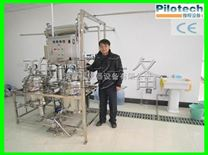 YC-050微型多功能提取濃縮回收設備