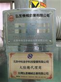 北京离心水冷式超微粉碎机