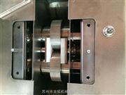 GL-25实验室湿法制粒机