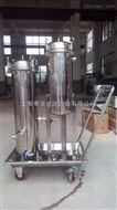 FY-LX10-20不銹鋼精密過濾器系統
