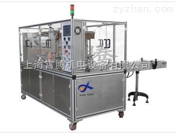 XT-480-可调式透明膜三维包装机