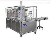 可调式透明膜三维包装机(带防伪易拉线)