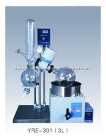 旋转蒸发器YRE-301/501-巩义予华