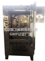 北京國衛和教WHK-1-A干燥箱