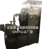 压力研滚磨式超细微粉碎机YGM-70B粉碎机