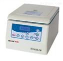 H1650-W臺式微量高速離心機