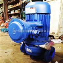 ISGB型不锈钢防爆立式管道离心泵