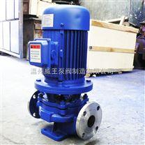 ISG系列立式管道离心泵|立式离心泵