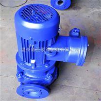 ISGB型不銹鋼防爆立式管道離心泵永嘉威王廠
