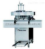 FL-2000型电磁感应铝箔封口机