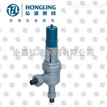 A61H-160-320-16彈簧微啟式高壓安全閥,高壓安全閥,微啟式安全閥