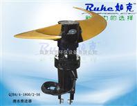 曝气池潜水推进器厂家  低速推进器价格