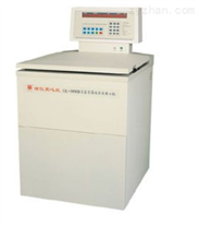 GL10MD大容量冷凍高速離心機