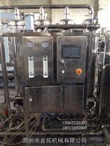RO型系列反渗透装置