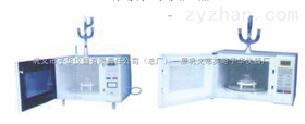 WBFY205、WBFY201 微波化学反应器经济实用型——巩义予华*