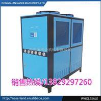 宣城冷水机,工业冷水机.工业冷水机厂家