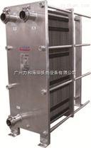 廠家直銷力和海得結構緊湊、適應性強、優質衛生級板式換熱器、不銹鋼板式換熱器