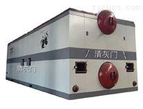 生物質顆粒蒸汽鍋爐
