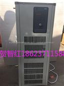 循环泵/低温冷却液循环泵/冷却液循环泵/低温冷却循环泵:DLSB小型冷却水循环泵