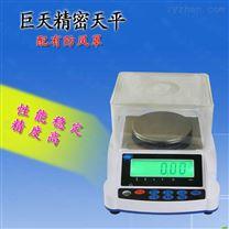 电子天平JS-A5-600g0.01g精密电子天平秤600g电子天平