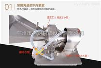 低温水冷锤式粉碎机 化工原料打粉机