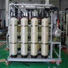 小型反渗透软化水设备