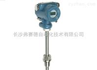 制药环境温湿度测量智能型温湿度传感器