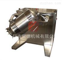 GH型三維運動高效混合機(10-2000升)三維混合機專業制造商