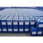 PTP-0100美国清力阻垢剂