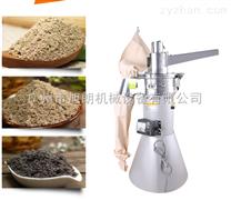 HK-08C中药流水式粉碎机、不锈钢中药打粉机厂家