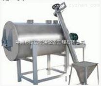 供应小型混合设备 小型三维混合设备生产厂家-倍成公司专业