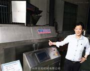 蘇州干法制粒機   干法制粒機價格  實驗室干法制粒機