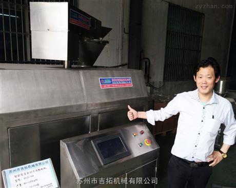 200金属粉干法制粒机价格