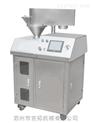 GLB-25  GLZ3-25-全自動干法制粒機