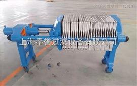 聚丙烯隔膜板压滤机