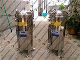 XYDL-1P1S-上海熙姚供应不锈钢圆弧盖单袋式过滤器
