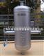 FDQF-T100旋流汽水分离器工作原理