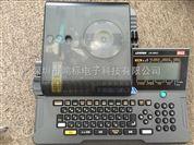 MAXLM-380EZ线号管打号机