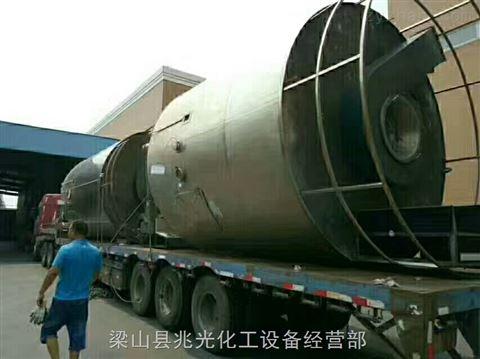 全套二手200型不锈钢喷雾高速离心干燥机