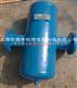 FDAS型AS蒸气汽水分离器