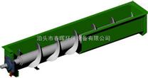 粮仓U型与管式螺旋输送机避免物料进入死角的窍门