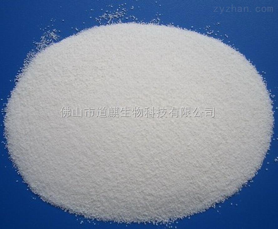 丙酸氟替卡松80474-14-2企业